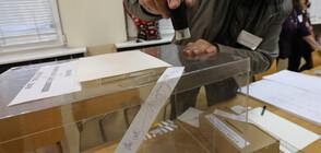 Плевен гласува активно на местните избори (ВИДЕО)