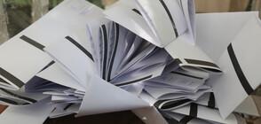 Без сериозни нарушения в изборния ден в Пловдив
