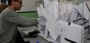 Поглед назад: Каква е била избирателната активност на последния местен вот?