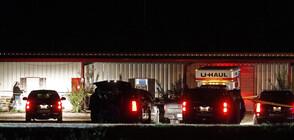 Двама убити и 14 ранени при стрелба на студентско парти в САЩ (ВИДЕО+СНИМКИ)