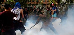 Президентът на Чили уволни правителството (ВИДЕО+СНИМКИ)