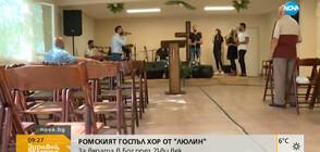 """Ромският госпъл хор от """"Люлин"""": За вярата в Бог през 21 век (ВИДЕО)"""