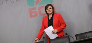 Левицата иска касиране на вота в София и Шумен (ОБЗОР)