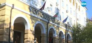 Нова магистърска програма по аутсорсинг в Софийския университет