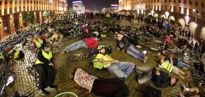 Флашмоб пред МС: Велосипедисти искат законови промени (СНИМКИ)