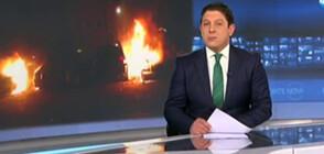 Новините на NOVA (30.10.2019 - 9.00 ч.)