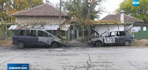 Запалиха двете коли на кандидат-кмет в монтанско село (ВИДЕО)