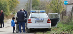 Отрова срещу гризачи убила 9-годишното момченце от Кардам?