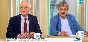 Васил Велев: Макрорамката на Бюджет 2020 е амбициозна