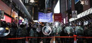 СБЛЪСЪЦИ В ХОНКОНГ: Полицията щурмува кампус, окупиран от студенти