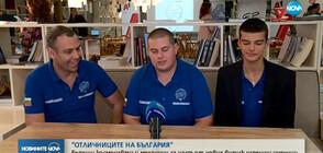 """Бъдещи космонавти и механици влязоха в новия випуск на """"Отличниците на България"""""""