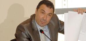 Съпругата на арестувания кмет на Несебър - разследвана за хулиганство