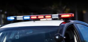 Четири жертви на стрелба в Калифорния