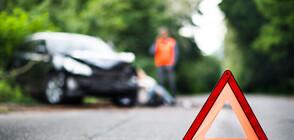 Мъж загина при катастрофа на пътя София - Ребърково