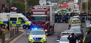 Още един арестуван заради камиона-ковчег в Есекс