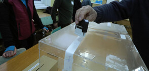 Изборните секции в София отвориха врати (ВИДЕО+СНИМКИ)