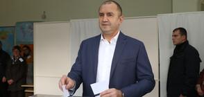 Румен Радев: Призовавам гражданите да гласуват активно (ВИДЕО+СНИМКИ)