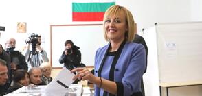 Манолова: Гласувах за демократична София (ВИДЕО+СНИМКИ)