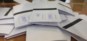 ЦИК: Избирателната активност за страната към 12.30 ч.е 18.26% (ВИДЕО)