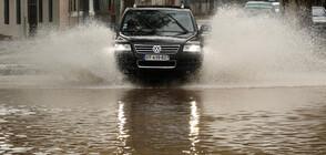 Буря остави 140 000 домакинства без ток във Франция (ВИДЕО)
