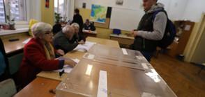 """""""Тренд"""": Избирателната активност в София към 16.00 ч. е 26.3%"""