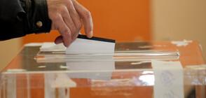 В осем села от Столичната община гласуват с три бюлетини