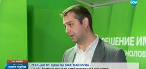 Димитър Делчев: Манолова увеличава абсолютния си резултат