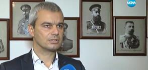 Костадин Костадинов: За нас този резултат не е лош