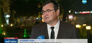 Славчо Атанасов: Когато аз участвам на избори, exit poll-овете са фалшиви