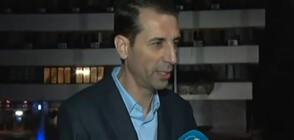Валентин Ревански: Приоритет ще бъде да сме близо до хората в Ямбол