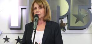 Фандъкова: Разумът победи гнева