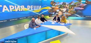 Коментарите след балотажа в ефира на NOVA (ВИДЕО)