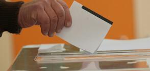 Резултати от балотажа на местния вот при 100% обработени протоколи