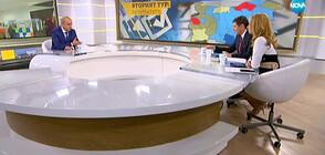 Христо Проданов: Изборите за нас бяха сравнително добро представяне