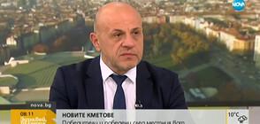 Дончев: Няма данни за грубо опорочаване на изборния процес