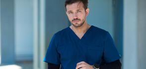 """Дилеми от миналото преследват доктор Василев в новите епизоди на """"Откраднат живот"""""""