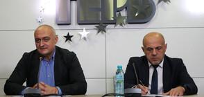 ГЕРБ: Първа политическа сила сме, увеличаваме резултата си (ВИДЕО)