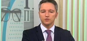 Вигенин: БСП се представи много добре на тези избори