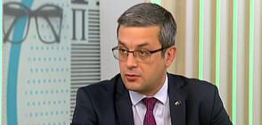 Тома Биков: При всеки вот, която и да е политическа сила понася щети