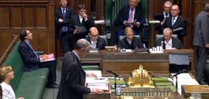 Избират нов председател на Камарата на общините в Лондон