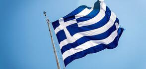 Атина желае засилване на връзките с Москва