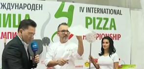 Най-добрите майстори на пици пристигат в София (ВИДЕО)