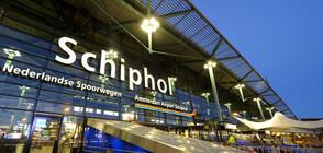 Пилот предизвика извънредна ситуация на летище в Амстердам (ВИДЕО+СНИМКИ)