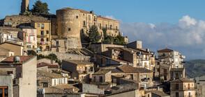 Град в Сицилия предлага безплатни къщи (СНИМКИ)