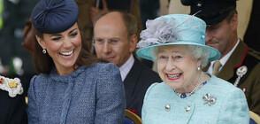 Най-забавните моменти на кралското семейство (ВИДЕО)