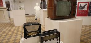 Изложба събра знакови предмети от близкото социалистическо минало (ВИДЕО+СНИМКИ)
