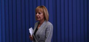 Манолова внася искане за касиране на изборите в София