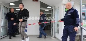 Въоръжен грабеж на банков клон в София (ВИДЕО+СНИМКИ)
