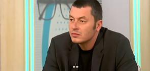 Стефан Бурджев: Има синхрон между БСП и президента