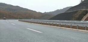 Готова е магистралата от Сърбия към България (ВИДЕО)